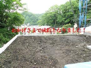 ※成約となりました!三浦郡葉山町長柄|JR横須賀線「逗子」駅|建築所条件付き土地