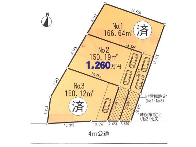※おかげさまでご成約となりました。全3区画中残り1区画になりました!日本の原風景を見渡す高台に位置する茅ヶ崎の土地、住宅です!