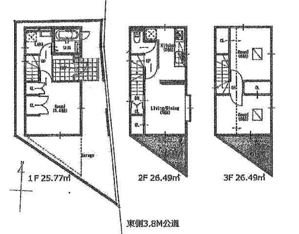 茅ケ崎市旭が丘2,980万円リノベーション住宅