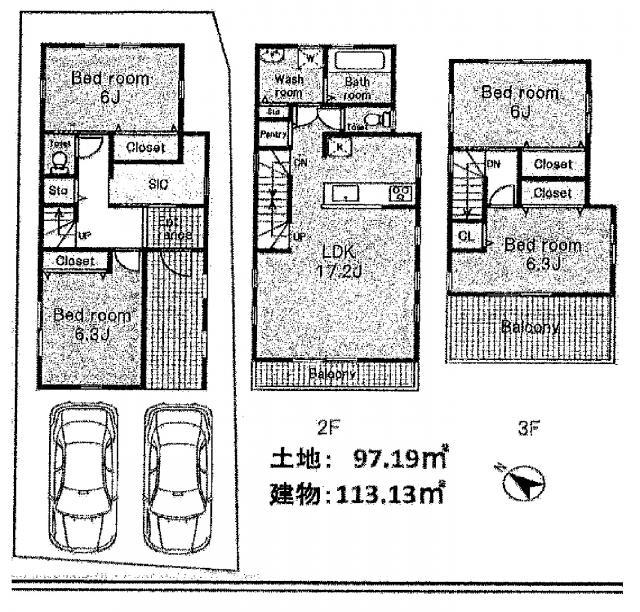 ※おかげさまでご成約となりました。藤沢駅から平坦徒歩12分のハイグレードな4LDK新築戸建