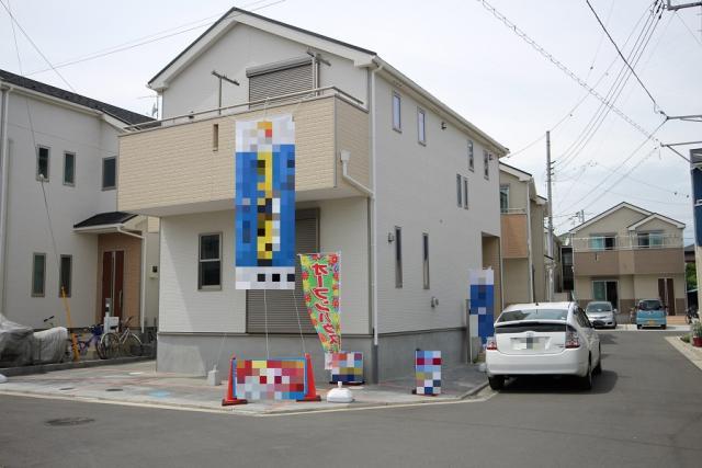 今がチャンス物件です☆茅ヶ崎市中島で新築残1棟4LDKの2480万です!