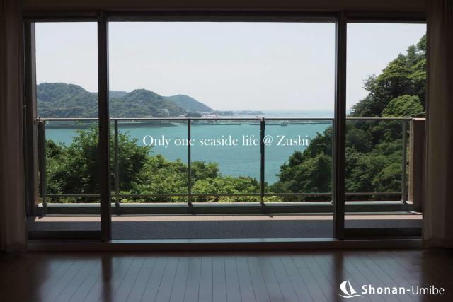 【逗子市新宿】|賃貸マンション:月額23.8万円|プライスレスな時間を此処で。