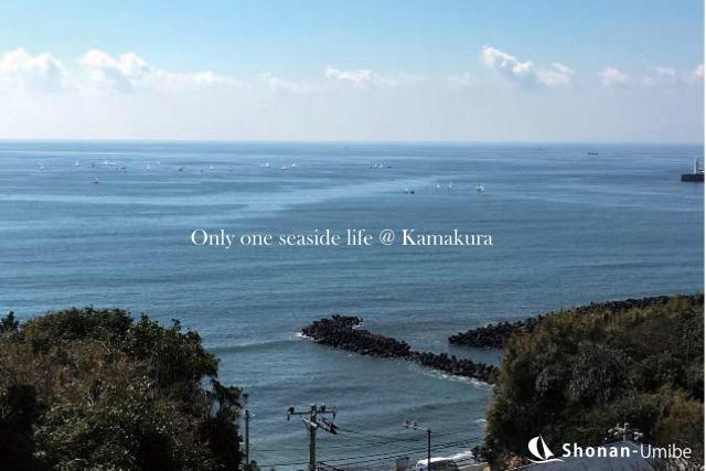 【鎌倉市腰越】|売地:6580万円|江ノ電線路のその先に。
