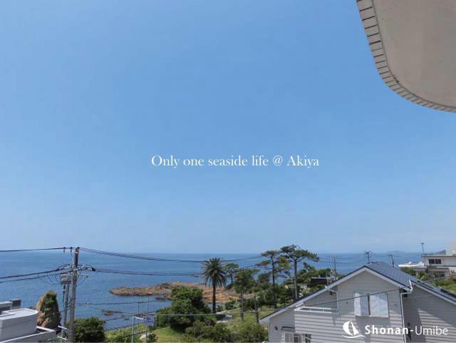 【横須賀市秋谷】|マンション:ご成約|景勝50選「立石」の目の前