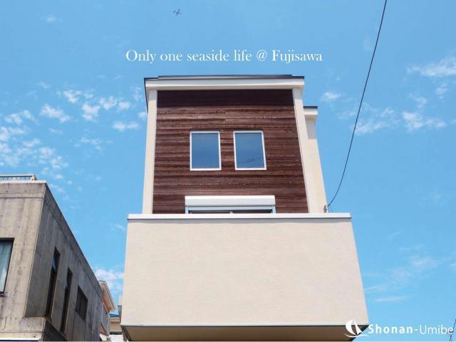 【藤沢市鵠沼海岸】|新築戸建て:5180万円|スマイルハウス