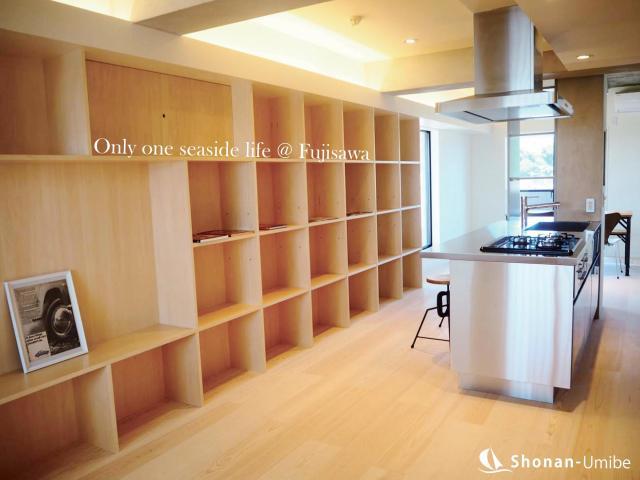 【藤沢市片瀬】|リノベマンション:3480万円|アイランドキッチンを中心に。
