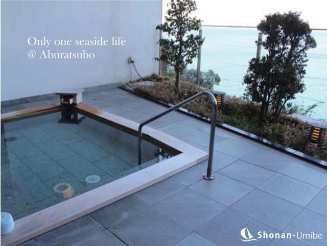 【三浦市油壷】|リゾートマンション:3180万円|海を望む露天風呂付き