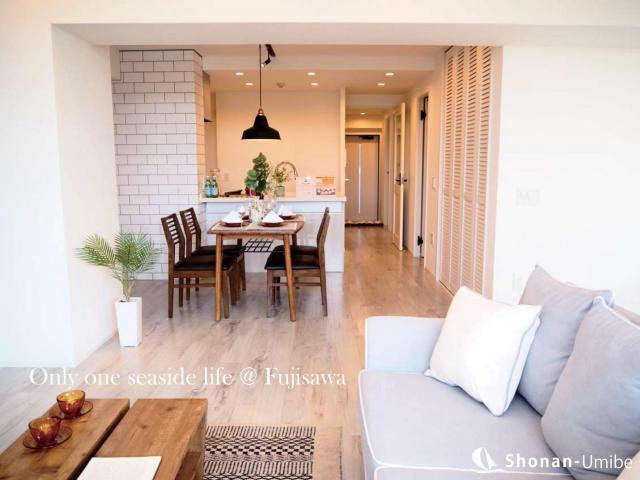 【藤沢市片瀬海岸】|リノベマンション:5480万円|キッチンに立ちたくなる部屋