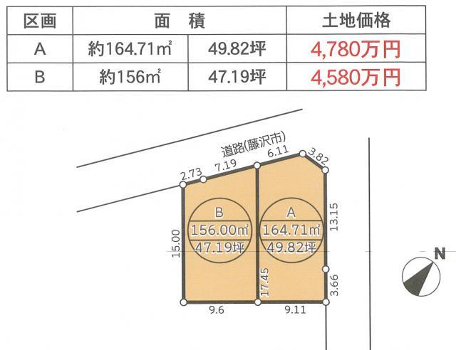 鵠沼松が岡の建築条件なし売地!お好きなハウスメーカーで建築できます。¥4,580万円~全2区画