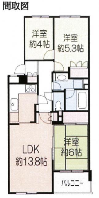 辻堂駅徒歩13分のリフォーム済みマンション!ペットOK・3LDK♪2,480万円