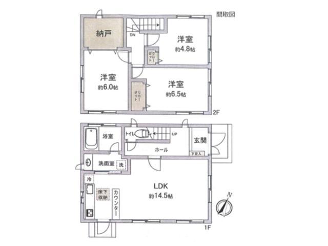 辻堂東海岸1丁目辻堂駅から徒歩約19分!3LDK+S◆3,180万円♪