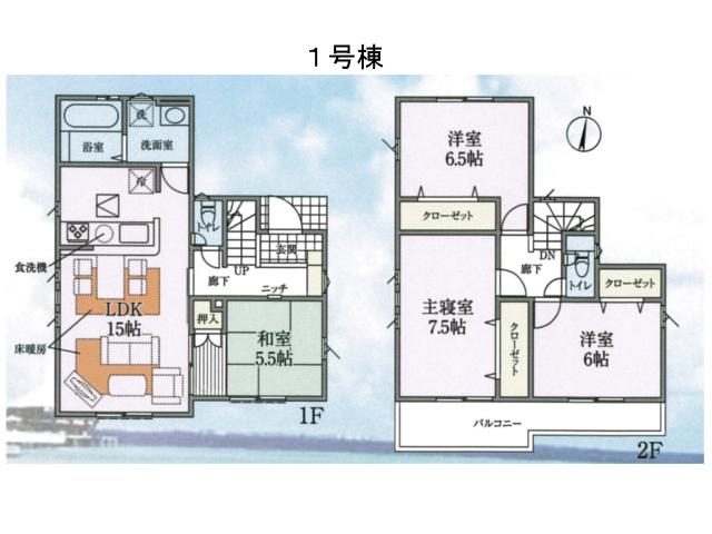 海まで徒歩4分の新築一戸建て全3棟販売!4,580〜4,880万円◆角地もあります♪