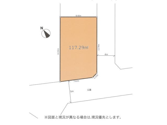 辻堂太平台土地、東南・南西角地※おかげさまで成約となりました辻堂不動産神奈川地所