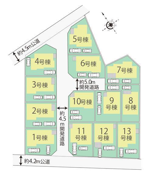 【おかげさまでご成約しました】「本鵠沼」駅徒歩11分の新築一戸建て!!全邸敷地面積37坪超え!!子育て世代に嬉しい立地!