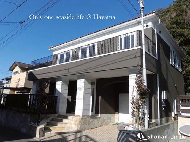 【葉山町堀内】|リフォーム戸建:6480万円|海まで約100mの再生邸宅