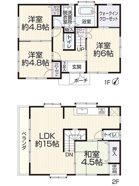 おかげさまで成約となりました!藤沢市片瀬海岸3丁目再生住宅