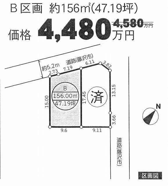 鵠沼松が岡の建築条件なし売地!お好きなハウスメーカーで建築できます。¥4,480万円全2区画中1区画販売