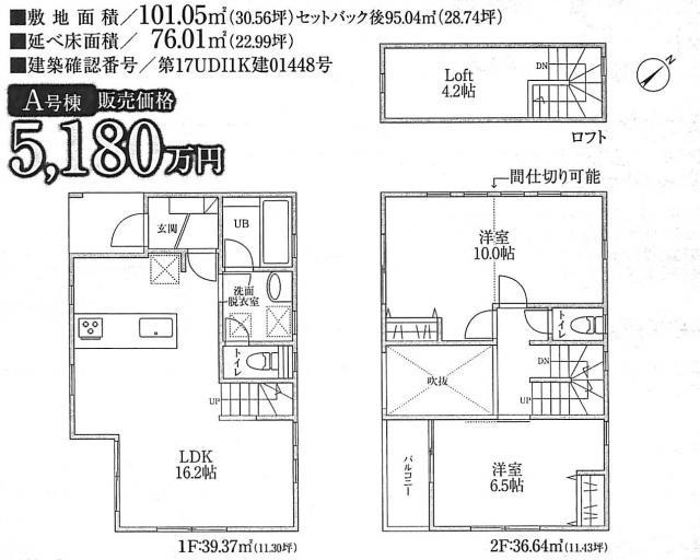 角地!本物の自然素材の「家」鵠沼桜が岡4丁目新築一戸建