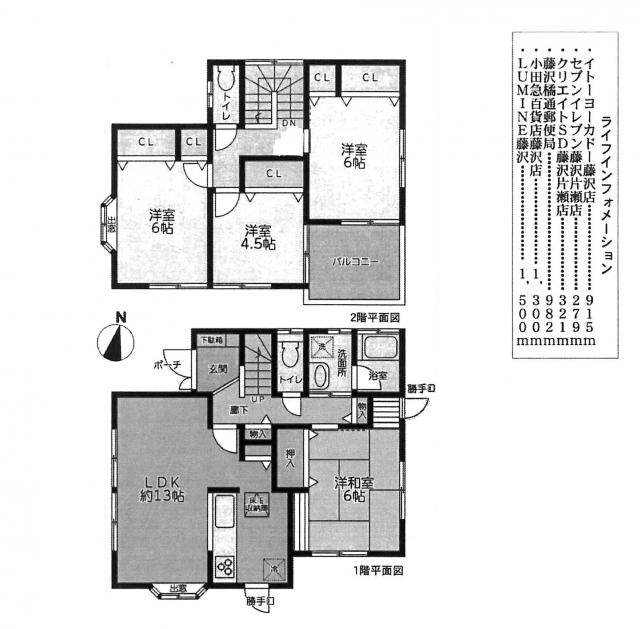 藤沢市片瀬4LDK、中古住宅3680万円です♪【神奈川地所】