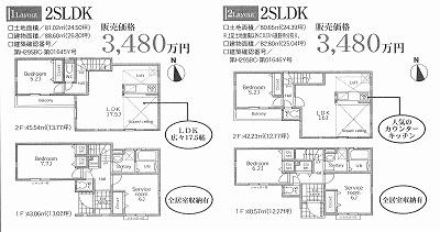 辻堂駅徒歩16分♪リビング16帖以上、ロフト付き新築戸建て2戸!3480万円です♪