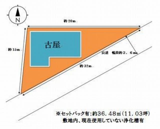 藤沢駅徒歩12分の土地販売!3000万円