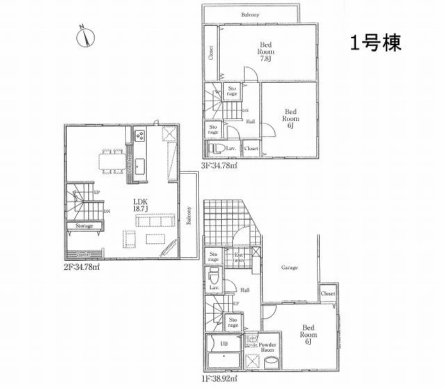 辻堂駅徒歩22分!茅ヶ崎市の新築一戸建て全2棟3,398万円~