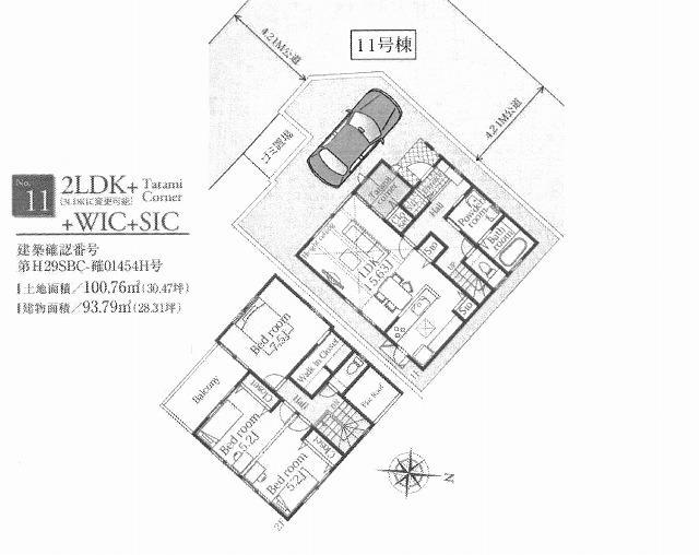 【おかげさまでご成約となりました】茅ヶ崎駅徒歩17分新築戸建て!※※※※万円シンプルモダンなデザイナーズハウスです!