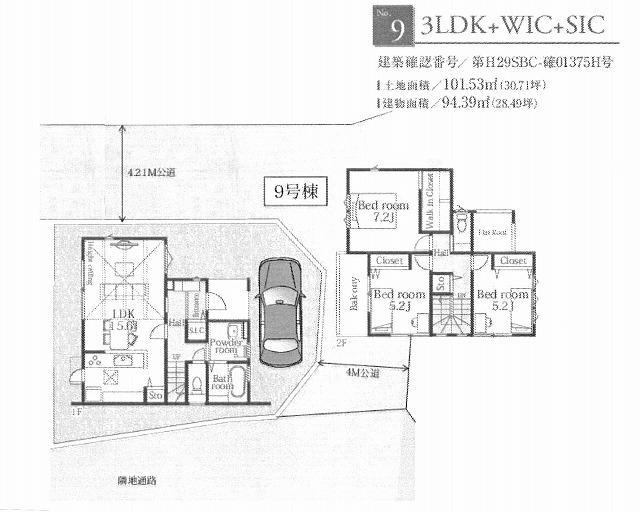茅ヶ崎駅徒歩17分新築戸建て!今回3棟販売4,180万円~シンプルモダンなデザイナーズハウスです!