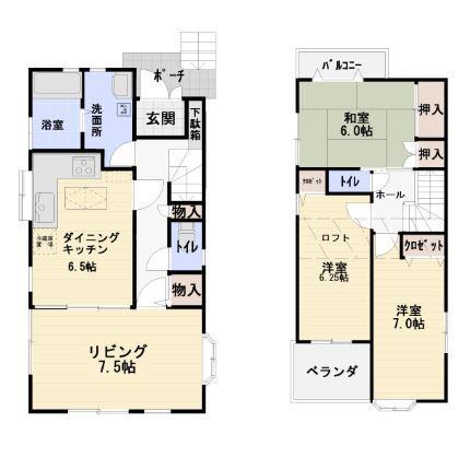 寒川町小谷1丁目中古戸建土地面積100㎡!!3LDK1580万円です♪