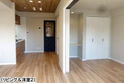 JR辻堂駅徒歩17分2LDK+WICペット飼育可能マンション※おかげさまでご成約となりました
