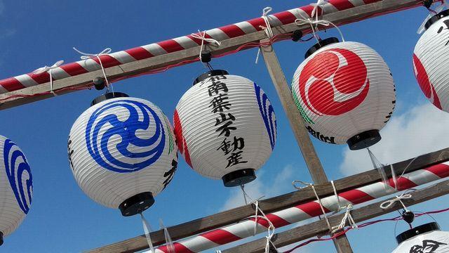 やっときました!森戸神社例大祭!!(28.9.7-8)