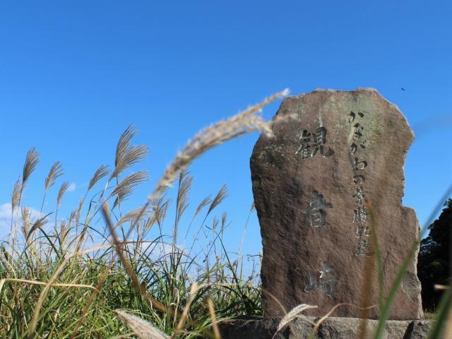 日本で最初の洋式灯台(29.11.12)