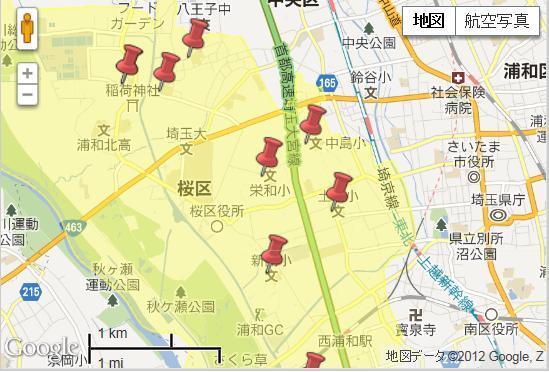 さいたま市桜区の公立の小学校