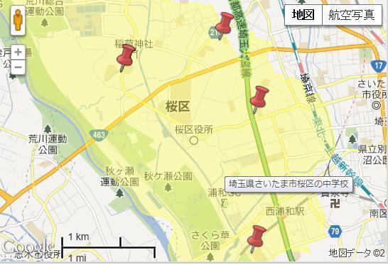 さいたま市桜区の公立の中学校
