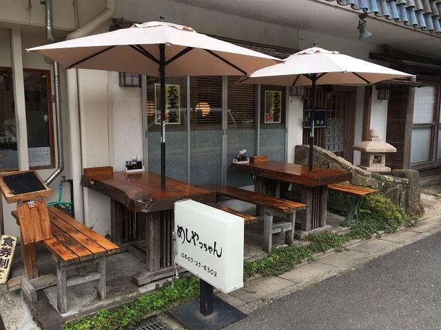 逗子マリーナ界隈の定番ランチ(29・7・17)